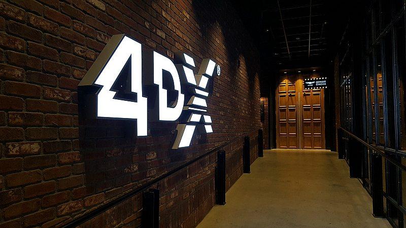 CGV Cinemas 4DX Movie Theater