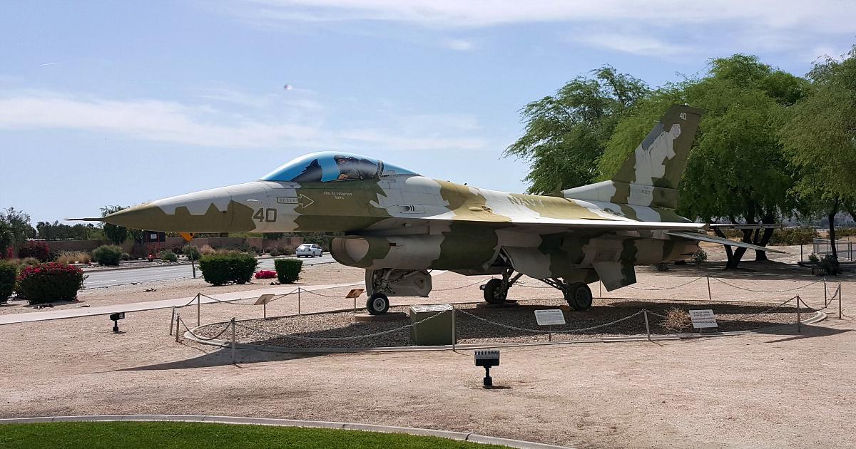 1 air museum